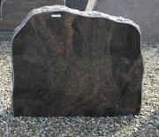 Aurora poleret 77 x 70 cm Pris 8575 kr